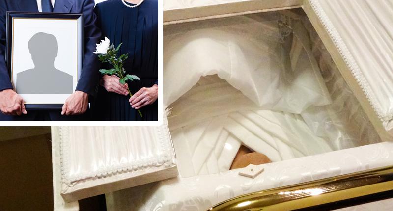 ご葬儀告別式