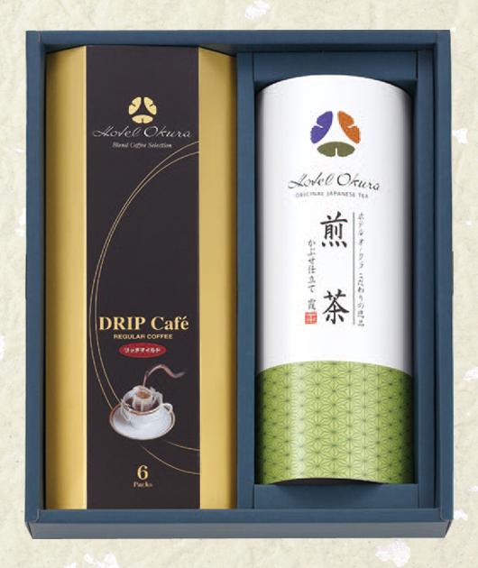 ホテルオークラ コーヒー・煎茶